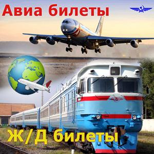 Авиа- и ж/д билеты Красных Баков