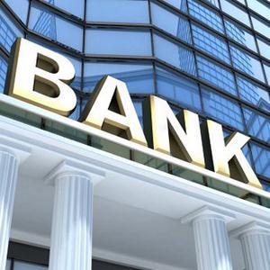 Банки Красных Баков