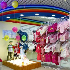Детские магазины Красных Баков