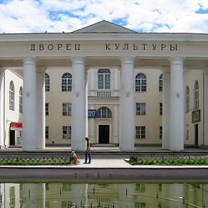 Дворцы и дома культуры Красных Баков