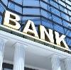 Банки в Красных Баках