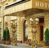Гостиницы в Красных Баках