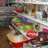 Магазины хозтоваров в Красных Баках