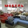Магазины мебели в Красных Баках