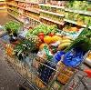 Магазины продуктов в Красных Баках