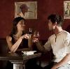 Рестораны, кафе, бары в Красных Баках