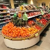 Супермаркеты в Красных Баках