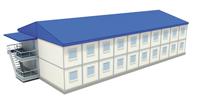 Современная гуманитарная академия - иконка «общежитие» в Красных Баках